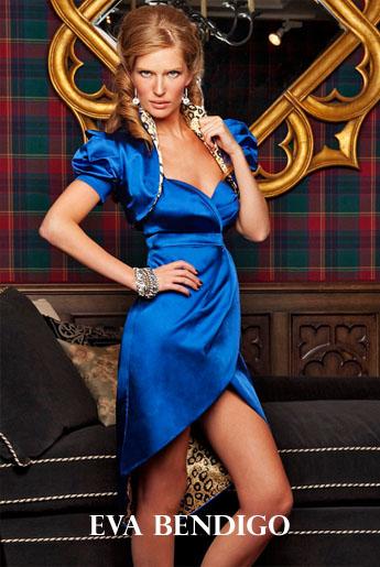 Вечернее платье Розмарин.