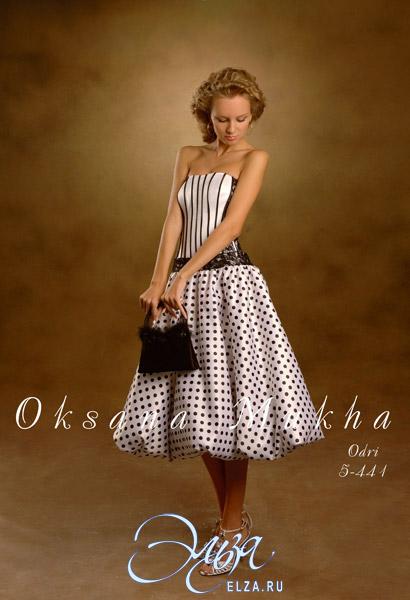 Вечернее платье одри