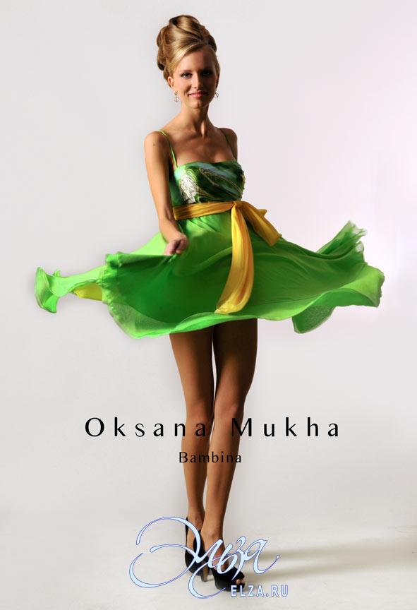 Вечернее платье Бамбина