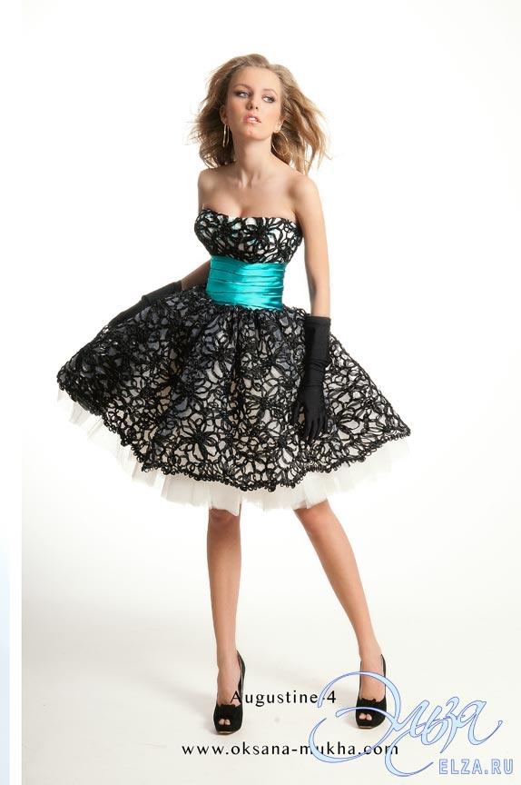 Вязаные платья кофты с доставкой