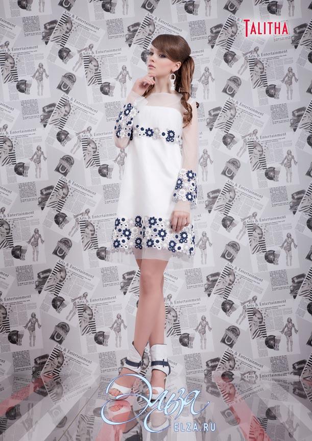 Выпускные платья 2014 каталог цены 1