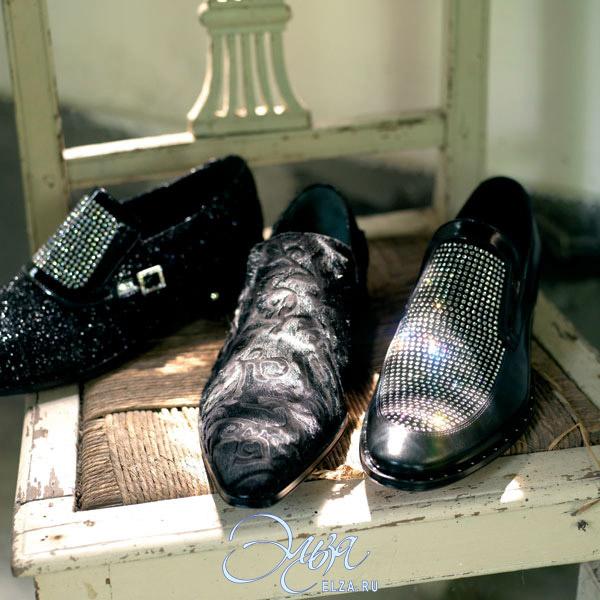 Dd step обувь детская официальный сайт