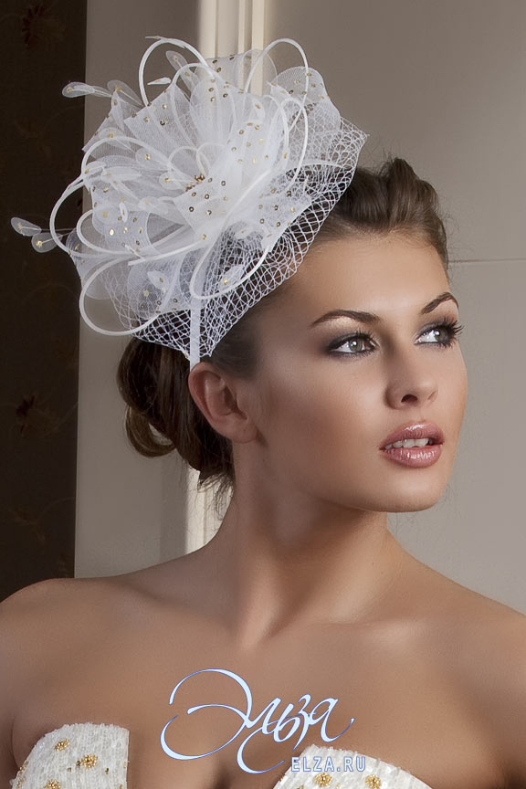 Белгород Свадебные Платья Купить