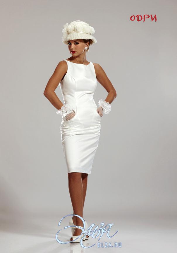 f35ed83d86cd901 Недорогие свадебные платья, свадебный салон Эльза