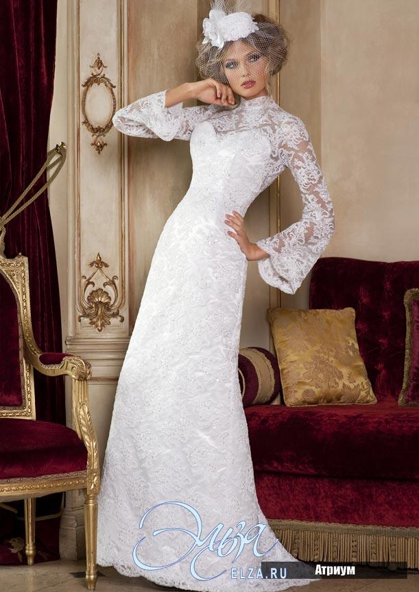 Свадебное платье Атриум Atrium Eva Bendigo.