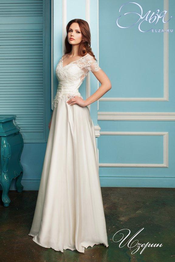 Купить Простое Белое Платье