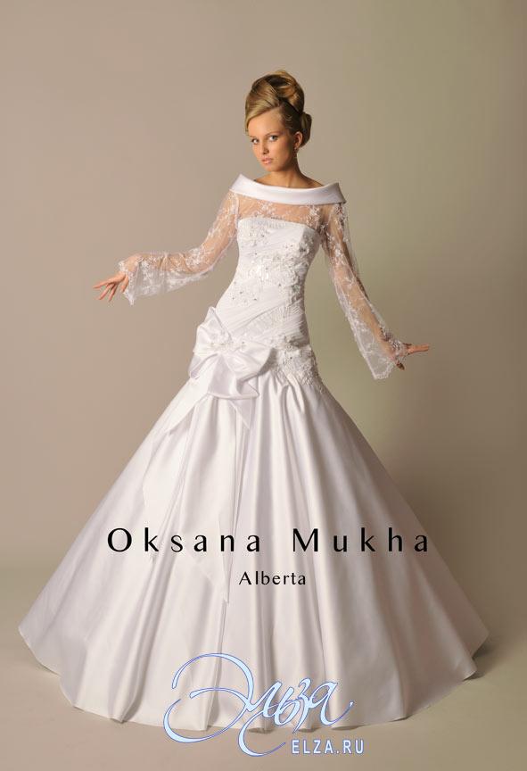 Платье Годе Купить Москва