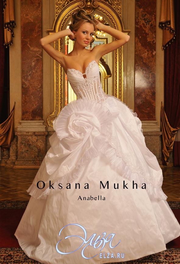 f3a3dd0da19 Свадебные платья «Оксана Муха»
