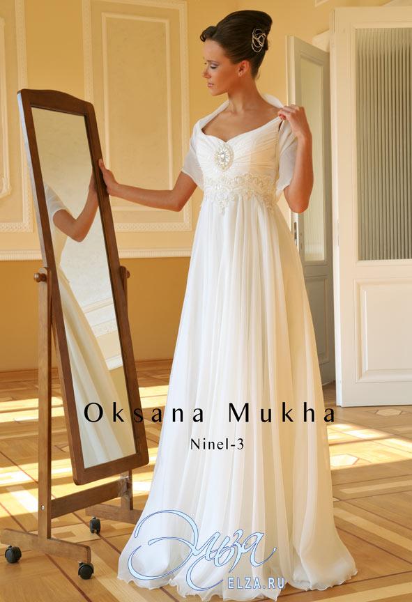 свадебные платья греческий стиль фото страница 4.