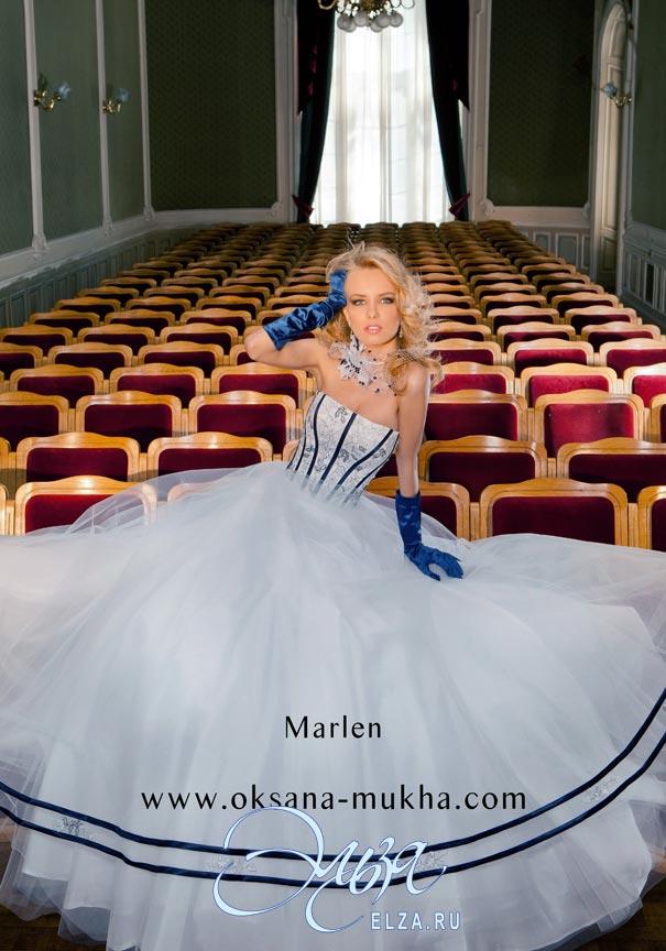 Marlen платья в москве
