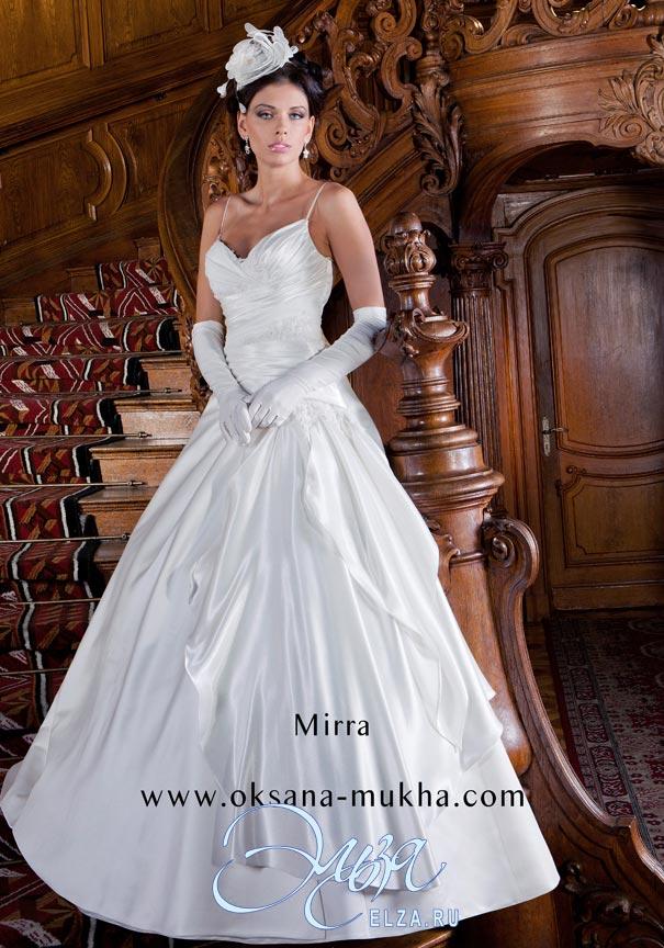 Свадебные платья распродажа в ярославле