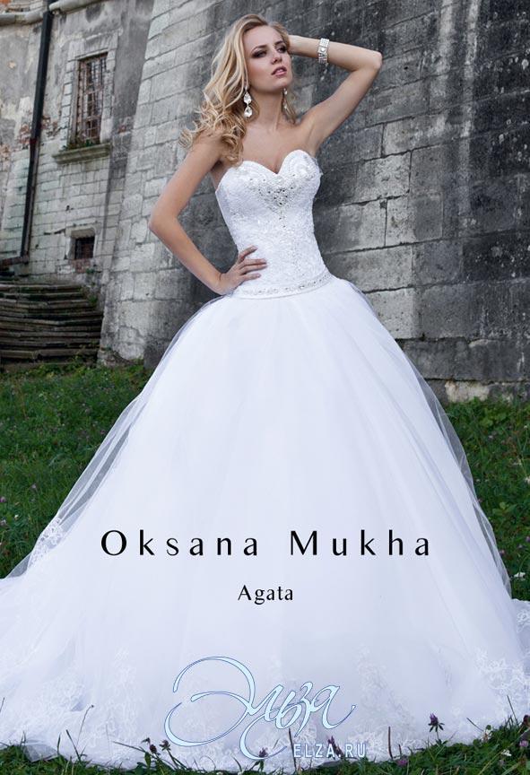 Магазин свадебных платьев в москве цены