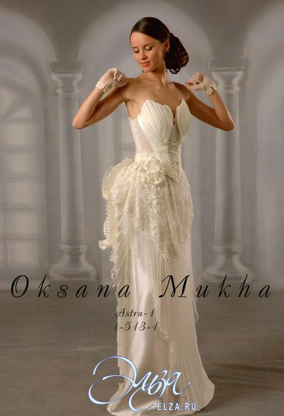 Свадебное платье астра 1