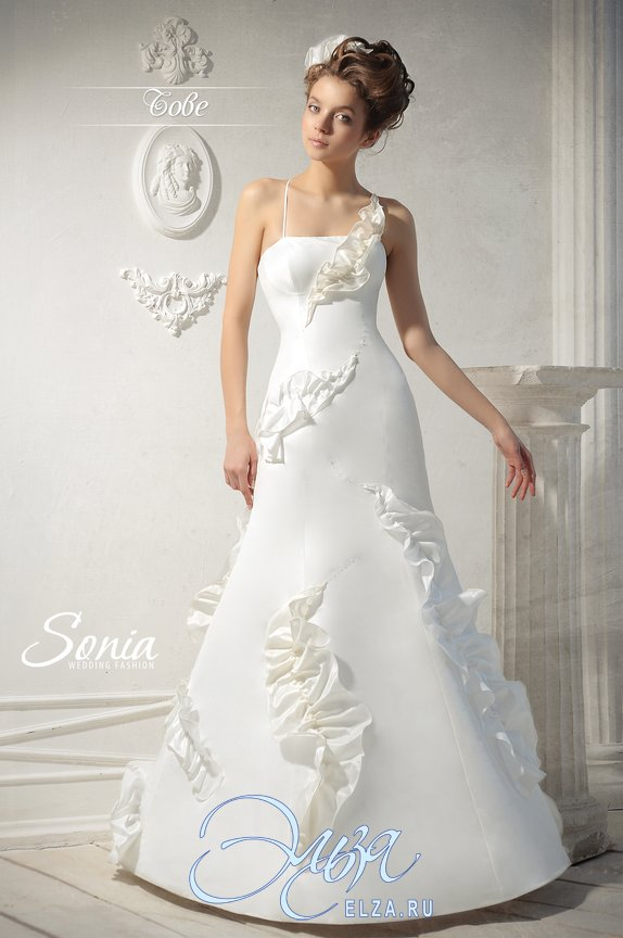 Бове, Sonia Wedding Fashion